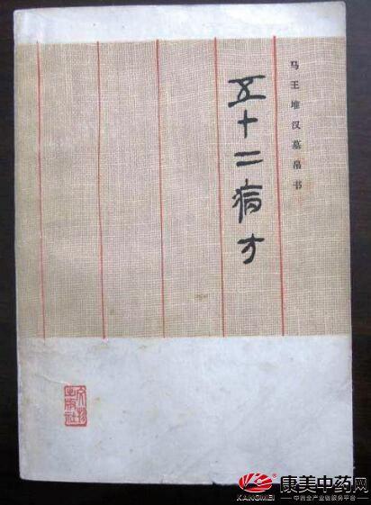 细品膏方历史文化