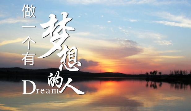 做一个有梦想的人——访山东平阴玫瑰加工户丁同林