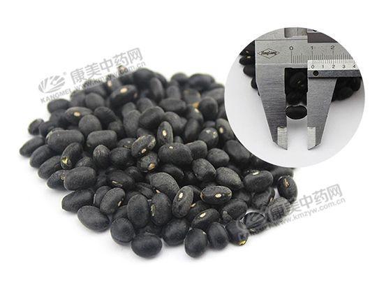 黑豆的鉴别方法
