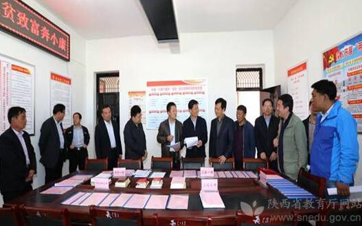 陕西中医药大学扎实推进八项帮扶工程 确保扶贫有实效