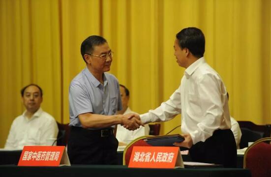 国家中医药管理局与湖北省政府签署合作协议:推进湖北建设中医药强省