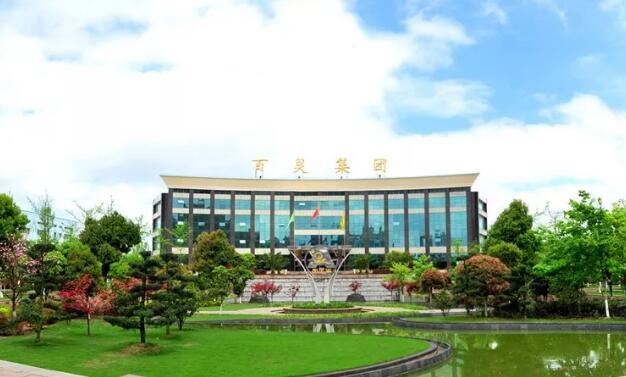 贵州百灵通过2018年国家技术创新示范企业复核评价