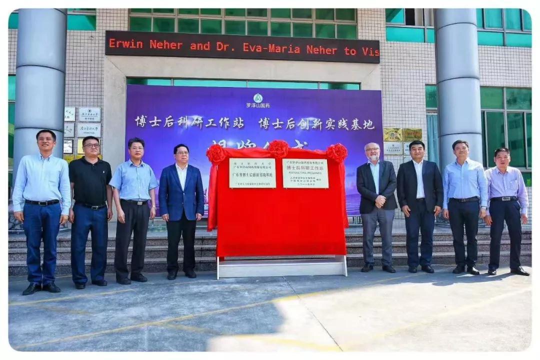 岭南中医药博览会隆重开幕 将持续至9日