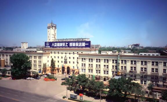 华北制药设立雄安分公司