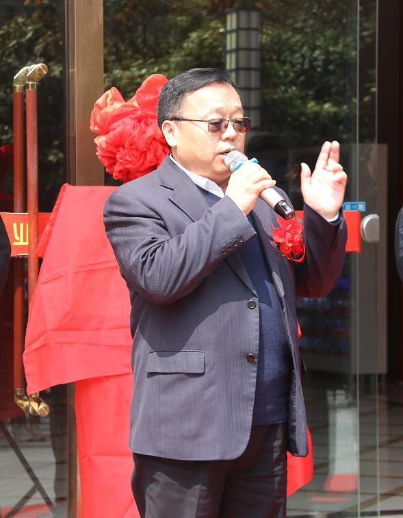 河南省中药材协会漯河办事处暨中原品牌计划工程漯河工作站揭牌