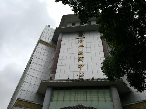 广州清平药市药膳类交易不温不火