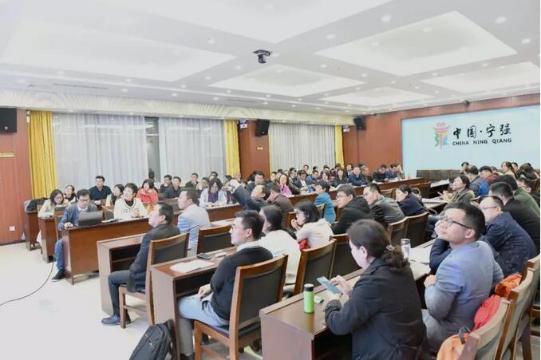 """华中医药学会团体标准""""中药材生态种植技术规范""""修订会召开"""