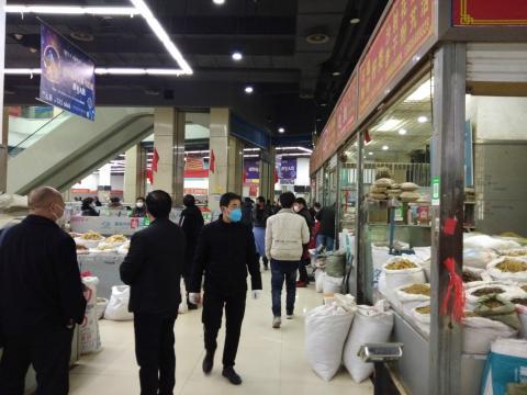 亳州中药材专业市场开始恢复运营