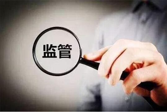 肥西县市场监管局严把中药饮片三关 守护群众用药安全