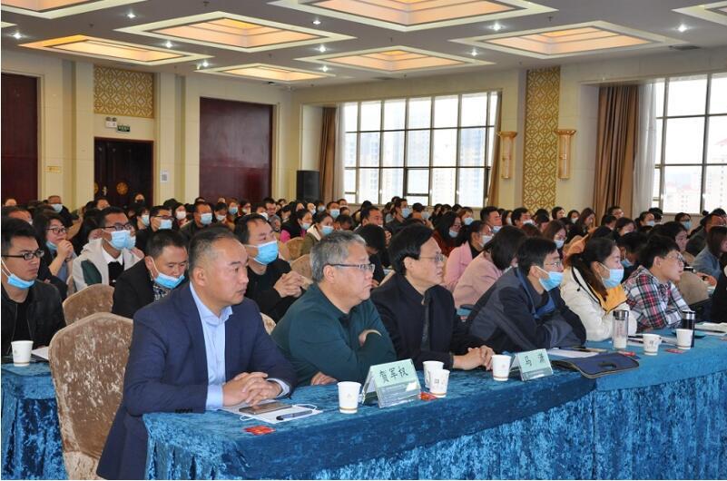 甘肃全省中药饮片、医院制剂生产单位质控实验室规范化建设培训班在陇西举办