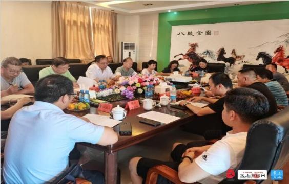 文山三七产业协会三七流通工作座谈会召开