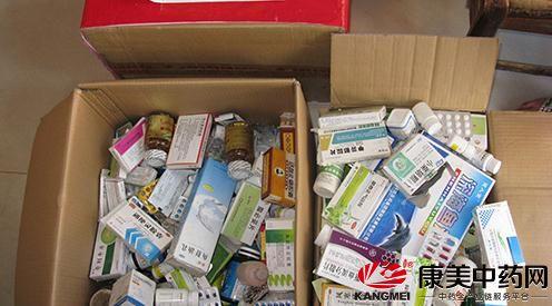 统一收集过期药 厦门实施失效药品回收方案