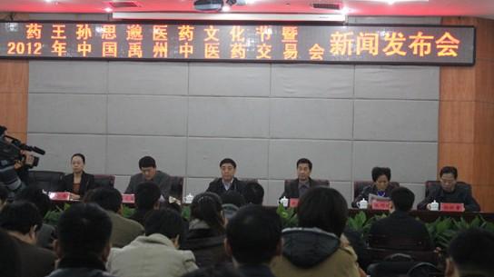 禹州正在产业结构调整