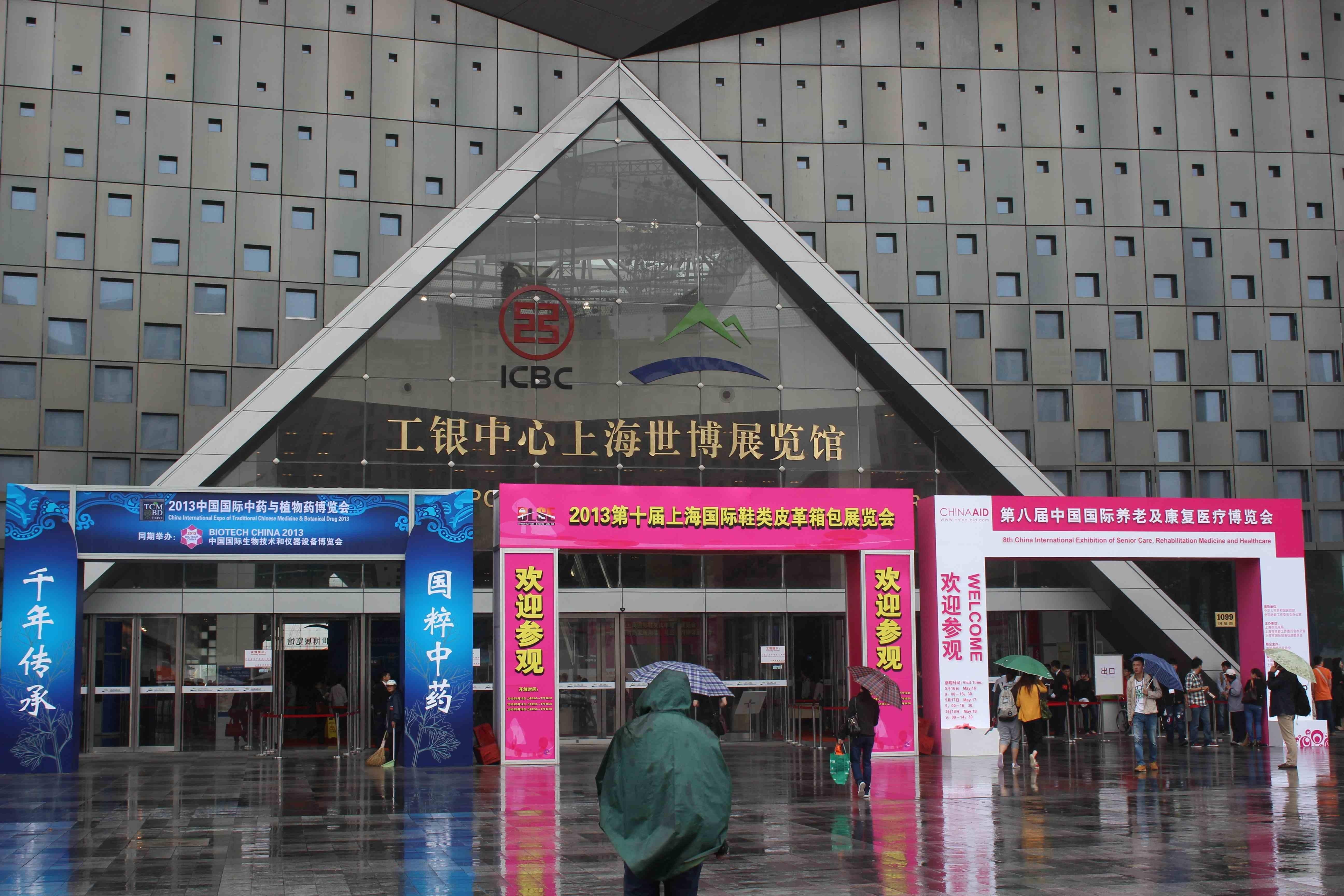 上海世博展览馆一览