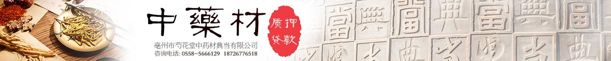 18luck中文网贷款